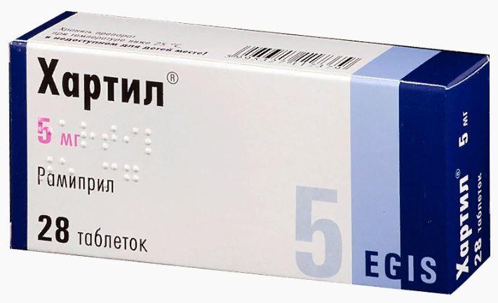 Таблетки от давления хартил отзывы